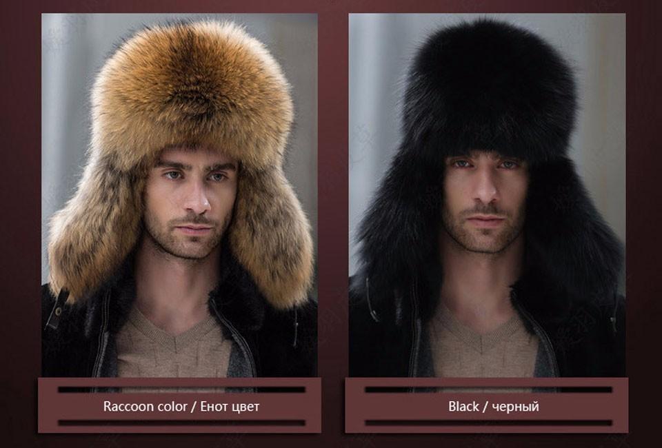 мужская шапка из лисы