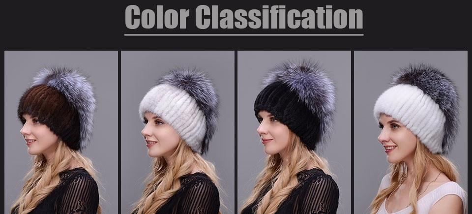 женские зимние меховые шапки