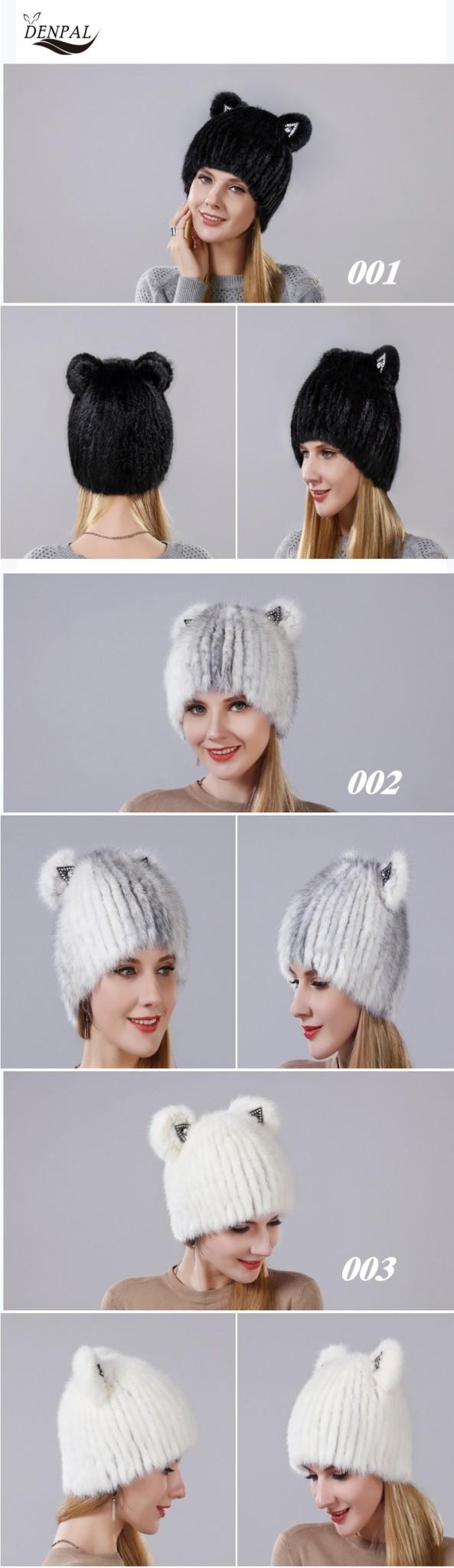 меховые шапки с ушками